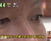 阪神福原「辛いわね」