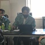 『12/5 浜町支店 安全衛生会議』の画像