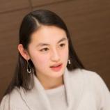 『今注目の若手女優 八木莉可子さん 平手友梨奈と共演したAC×NHK「フリする女の子」CM秘話を語る!』の画像