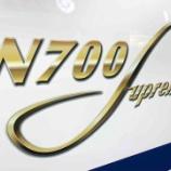 『N700S のぞみ(普通車)に乗ってきた!』の画像