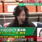 10.4後楽園と10.11大阪も #ABEMA 生中継‼️い...