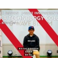 KYOCERA CEATEC 2021とTECHNOLOGY COLLEGE EX