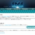 livedoor ラボ「EDGE」 開発日誌