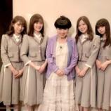 『凄え!!!黒柳徹子と乃木坂メンバーの集合写真が公開キタ━━━━(゚∀゚)━━━━!!!』の画像