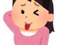 【悲報】こじるりファンワイ、こじるりの舌がグロすぎて咽び泣く