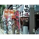 『麺屋 一八(かずや)@大阪市中央区日本橋』の画像