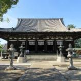 『いつか行きたい日本の #名所 #鶴林寺』の画像
