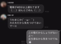 12期LINEのみゆぽん過保護っぷりwww(一方、華怜は...)