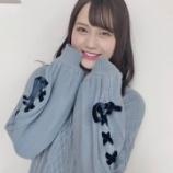 『[イコラブ] 髙松瞳「11/30(月)発売の声優パラダイスRさんに掲載していただきます」』の画像