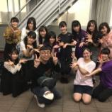 『【乃木坂46】イジリー岡田 3期生単独ライブを観覧!集合写真を公開!!』の画像