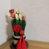 『お正月のプチ飾り』の画像