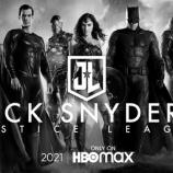 『【#ボビ映21】映画『ジャスティス・リーグ:スナイダーカット』トレーラー! #SnyderCut』の画像