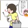「無限」と「ぱくぱく」?とりあえず、たくさん食べたいキャベツ~!!