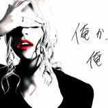 『渡部建が佐々木希と結婚した本当の理由』の画像