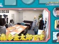 【日向坂46】ひなの、新3期ドッキリでスタッフにカメラの位置を指示していたwwwwwwww