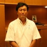 『JAL×はんつ遠藤コラボ企画【浜松編】3日め・日本料理(凡猿)』の画像