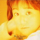 『谷村有美 「Docile」』の画像