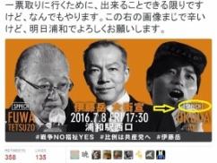 テレ朝「野党提案の韓国式検査を今すぐ導入しろ!日本の医療が崩壊したら安倍首相が責任取ればいい」