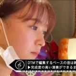 『【乃木坂46】この凛とした横顔・・・しかし綺麗な顔だちだな・・・』の画像