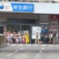 2016年 第43回藤沢市民まつり その23(湘南ウクレレマーチングバンド)