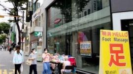 【ムンジェノサイド】韓国、自営業4割が廃業検討…コロナ長期化で募る疲弊