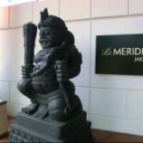 『ジャカルタです ~【Le MERIDIEN】』の画像