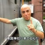 【動画】テキサス親父「俺が日本を愛する理由 ~ 東京 vs テキサス 消火器事情」 [海外]