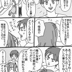 抜糸後の美容室体験話②