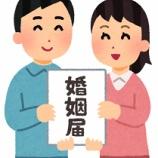 『私がサイボウズ青野社長を応援するワケ』の画像