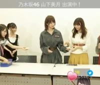 【欅坂46】乃木坂詳しくないんだけど、ザンビ共演の与田祐希さん・山下美月さんってそんなに人気なの?