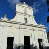 『行った気になる世界遺産 ラ・フォルタレサとプエルトリコのサンフアン歴史地区 サンファンバウティスタ大聖堂』の画像