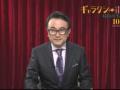 【悲報】三谷幸喜さん終了