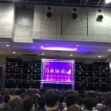 『【乃木坂46】全握サプライズ!!『23rdシングル』5月29日発売決定キタ━━━━(゚∀゚)━━━━!!!』の画像