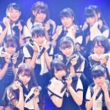 『[ニュース] =LOVE、TIF2年目で成長見せるステージ 満員の会場熱狂「TOKYO IDOL FESTIVAL 2018」<写真特集/セットリスト> - モデルプレス【イコールラブ、イコラブ】』の画像