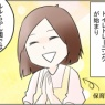 トイレトレの話(コノビー)