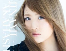 【画像】高橋みなみの1stアルバム『愛してもいいですか?』のジャケ写が解禁!