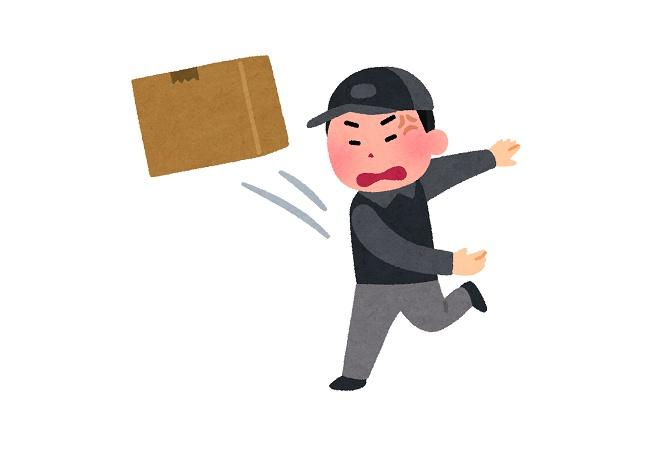 Amazon配達員の荷物放り投げ映像、ニュースになっててワロタwwww