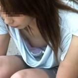 『【画像】貧乳ちっぱいのツンと立った乳首wwwwwwwwwwwwww』の画像