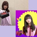 『今日はバレンタインデー! あしゅみなからのプレゼント!?【乃木坂46】』の画像