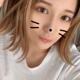 『【元欅坂46】織田奈那、ツイッター開始してからの更新数がエグすぎる・・・』の画像