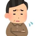 【悲報】バイトの面接官俺(19)、金に困ってるおっさんが面接に来た結果・・・