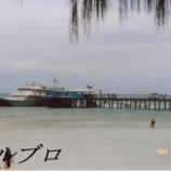 『オーストラリア ケアンズ旅行記4 危うく遅刻!高速船に乗ってグリーン島へ』の画像
