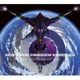 『CD Review Extra:「NEON GENESIS EVANGELION SOUNDTRACK 25th ANNIVERSARY BOX」発売記念・収録全CDレビュー+α』の画像