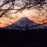 『大晦日の富士』の画像