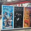渋谷109にAKBリクアワ2016の巨大パネルが出現するもAKBメンバーなし・・・