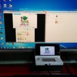 """『偽トロ不要!3DSの映像を外部出力するWindowアプリ""""UWPStreamer""""の解説』の画像"""