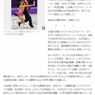 ★フィギュアスケートのヴィーナス★