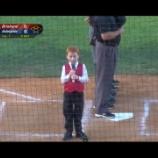 『【野球】ひっく……ひっく…… 全豪プロ野球でしゃっくりと闘いつつも最後まで国歌斉唱した7歳の少年がかわいすぎる』の画像