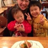 『子供が喜ぶコース料理』の画像