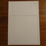 『造形表現の試験当日の様子(再現)』の画像